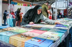 برگزاری نمایشگاه سراسری کتاب در ارومیه