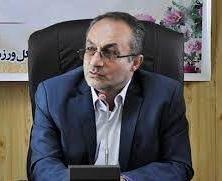 بخشش اجاره بهای سالنهای تحت پوشش اداره ورزش و جوانان استان