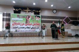 ایجاد تنش و برهم زدن امنیت و وحدت در منطقه محکوم به شکست است