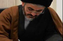 بیانیه دفتر نماینده ولی فقیه استان در محکومیت اهانت به ساحت پیامبر