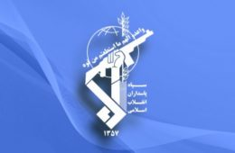 بیانیه دعوت سپاه از مردم برای حضوردر انتخابات