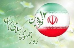 استاندار آذربایجان غربی با صدور پیامی روز جمهوری اسلامی ایران را تبریک گفت