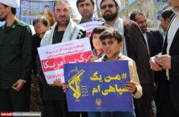 نماز جمعه و راهپیمایی مردم سلماس در حمایت از سپاه پاسداران انقلاب اسلامی