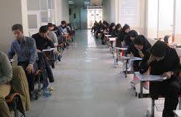 امتحانات پایان ترم دانشجویان علمی کاربردی حضوری برگزار می شود