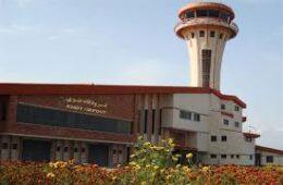 فرودگاه خوی بینالمللی میشود