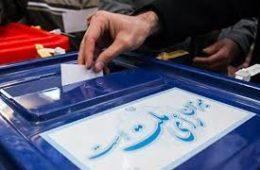 مشارکت ۴۸ درصدی مردم آذربایجان غربی در انتخابات مجلس