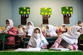 حضور دانشآموزان در مدارس استان الزامی نیست