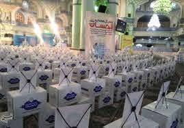 بیش از ۱۰۰ هزار بسته معیشتی توسط ستاد اجرایی فرمان امام (ره) توزیع شد