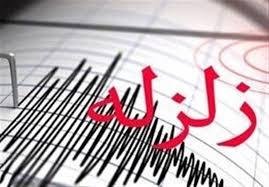 وقوع زمین لرزه ۵.۷ ریشتری آذربایجان غربی