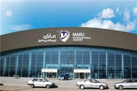 پروازهای فرودگاه ماکو به بیش از ۶ پرواز در هفته افزایش می یابد