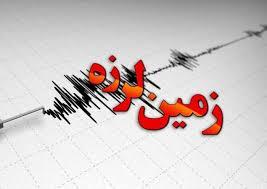 زمین لرزه خوی خسارتی نداشت