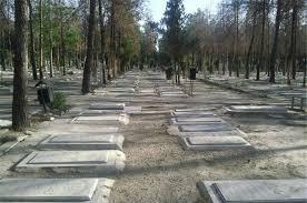 شهروندان در روز عرفه عید قربان به باغ رضوان ارومیه مراجعه نکنند