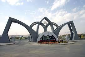 دانشگاه ارومیه در رتبهبندی جدید ISC ارتقاء رتبه یافت