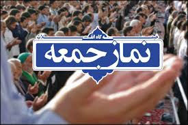 برگزاری نماز جمعه در اغلب شهرهای آذربایجان غربی