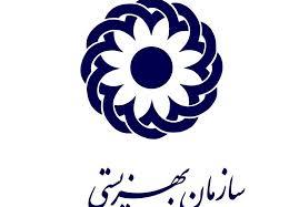 رشد ۱۳۳ درصدی تعداد مراکز مثبت زندگی در آذربایجان غربی