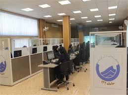 یکپارچه سازی ارائه خدمات در مرکز ارتباطات مردمی ( ۱۲۲ )