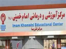 بیمارستان امام خمینی (ره) ارومیه به بیماران کرونایی اختصاص یافت
