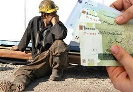 پرداخت۸۰ میلیارد تومان تسهیلات کرونا به مشاغل آسیب دیده در استان