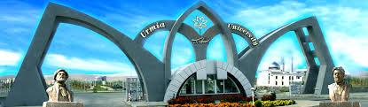 دانشگاه ارومیه به عنوان یکی از دانشگاه پراستناد یک درصد برتر دنیا معرفی شد