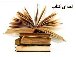پویش اهدای کتاب در آذربایجانغربی