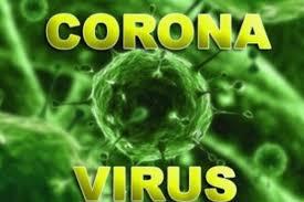 آمادگی استان آذربایجان غربی برای مقابله با کرونا ویروس