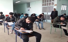 برگزاری حضوری امتحانات نهائی با رعایت کامل پروتکل های بهداشتی