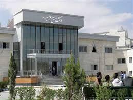 نام دانشگاه صنعتی ارومیه در فهرست مراکز برتر دانشگاهی کشور قرار گرفت