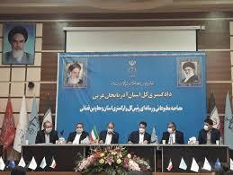 ۴۰۵ پرونده مسن سازمان قضایی نیروهای مسلح استان مختومه شد