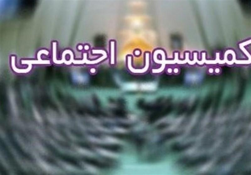 کلیات لایحه تعیین وظایف و اختیارات وزارت کار به تصویب رسید