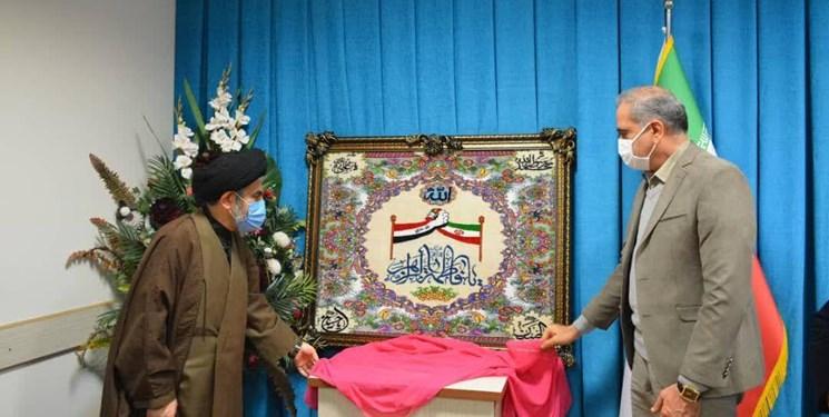 تابلوفرش اتحاد ایران و عراق در ارومیه رونمایی شد