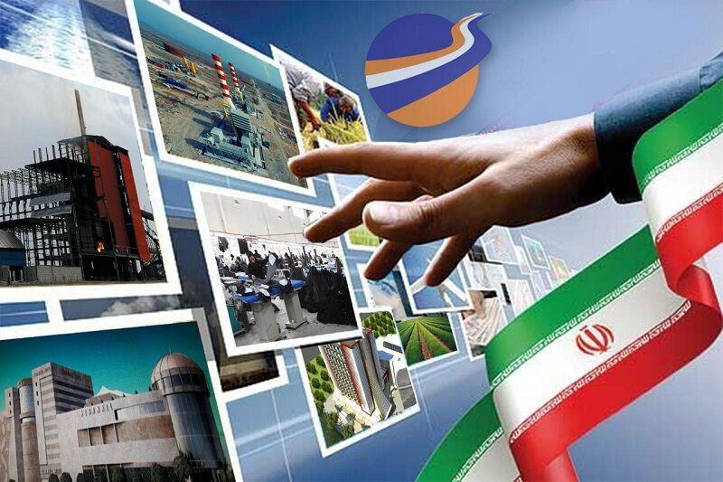 سامانه ثبت شرکتهای مناطق آزاد کشور در چندین فاز راه اندازی میشود