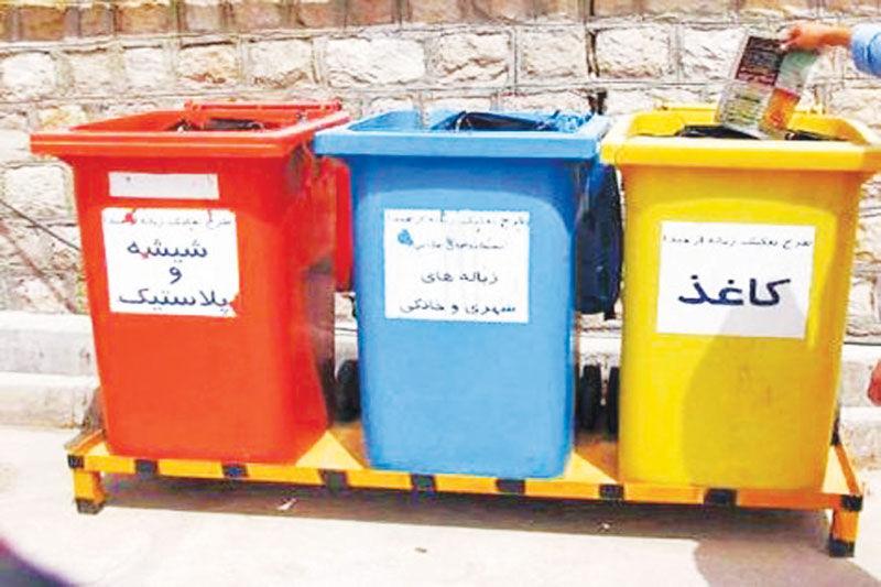 ۳ غرفه ویژه جمعآوری پسماند خشک در ارومیه فعال است
