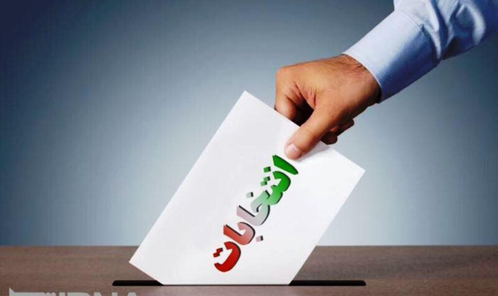 انتخابات پرشور تقویت کننده انسجام ملی است