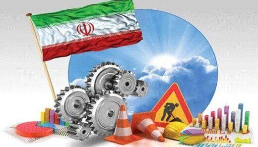لازمه جهش تولید جهش صادرات کالاهای غیر نفتی است