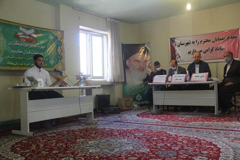 معرفی نفرات برتر رقابتهای قرآنی اوقاف جنوب استان