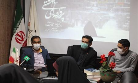 ساخت مستند «پروانههای بهشتی» با محوریت مادران شهداء در استان