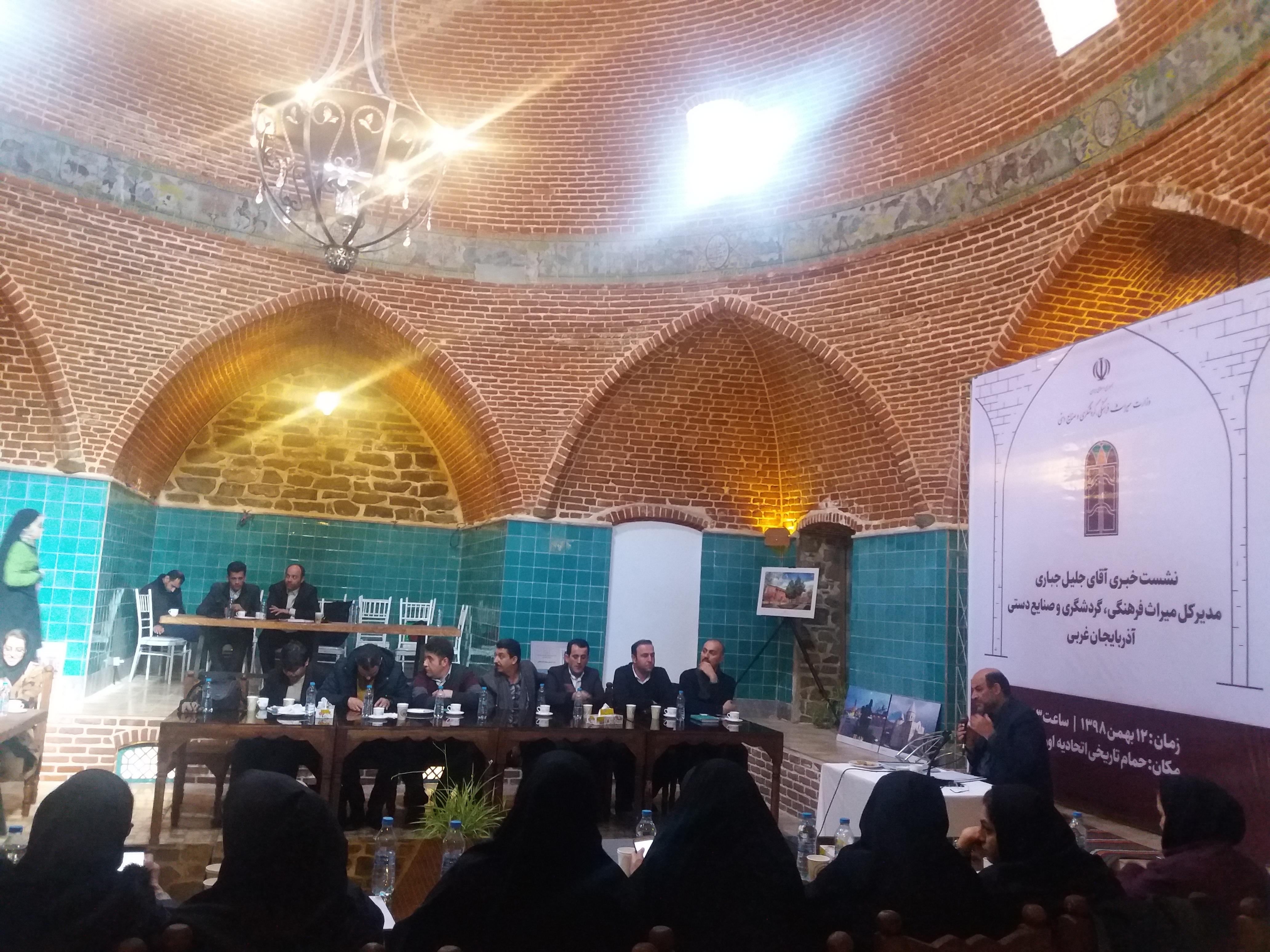 برگزاری آئین نوروزگاه در ۶۵ مکان گردشگری آذربایجان غربی