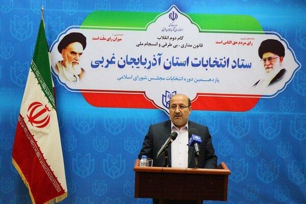 ۵۲۲ داوطلب در انتخابات مجلس شورای اسلامی ثبت نام کردند