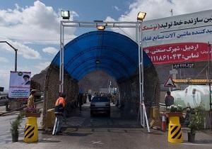 راه اندازی گیت ضدعفونی ناوگان ورودی در محل میانگذر شهید کلانتری