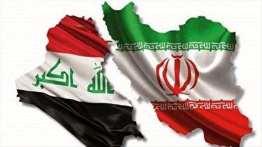توسعه مراودات ایران و عراق در راستای منافع دو ملت است