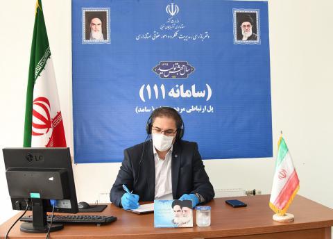 پاسخگویی مدیرعامل شرکت آب و فاضلاب آذربایجان غربی به سوالات مردمی
