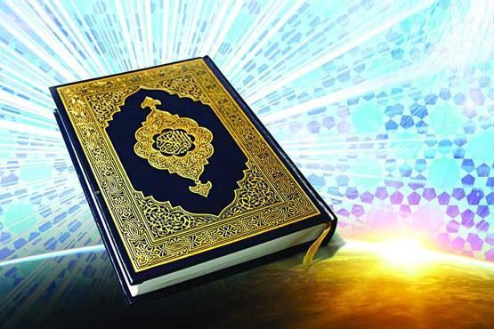 مرحله استانی آزمون سراسری قرآن کریم جمعه آینده در ارومیه برگزار میشود