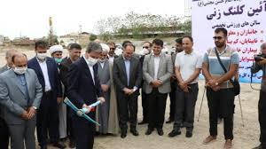 افتتاح عملیات اجرایی دو طرح ورزشی در ارومیه