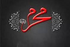 بیش از ۱۴٠ برنامه فرهنگی برای ایام محرم و صفر در استان اجرا می شود