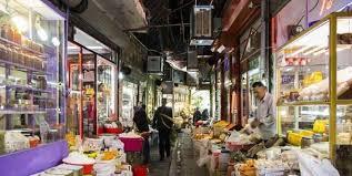 فعالیت بیش از ۱۰۹ هزار واحد صنفی در آذربایجانغربی