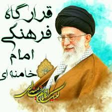 قرارگاه امام خامنهای در ارومیه تشکیل شد