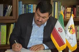 پیام تبریک مدیرعامل شرکت توزیع نیروی برق آذربایجان غربی به مناسبت ولادت حضرت امام علی(ع)