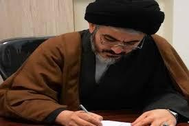 پیام دعوت امام جمعه ارومیه از مردم  آذربایجان غربی برای حضور گسترده در انتخابات