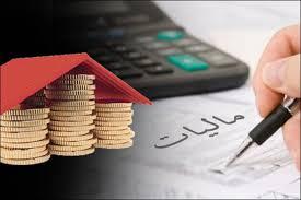 رشد ۳٠ درصدی وصول مالیات در آذربایجان غربی