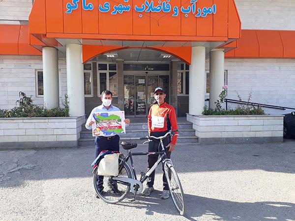 دوچرخه سواری با شعار صرفه جویی در مصرف آب